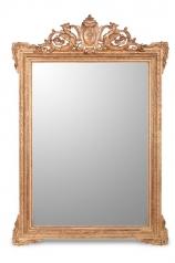 Antike Spiegel         (Bitte anwählen)