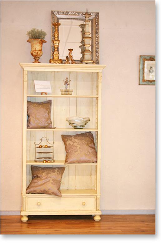 regal weichholz antik weiss. Black Bedroom Furniture Sets. Home Design Ideas