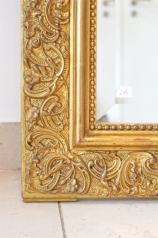 Antiker salon spiegel - Spiegel salon ...