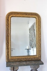 Antiker Salonspiegel, Historismus